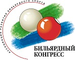 Billiard Congress - Pool In Russia