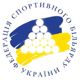 Ukrainian National Sportive Billiard Federation
